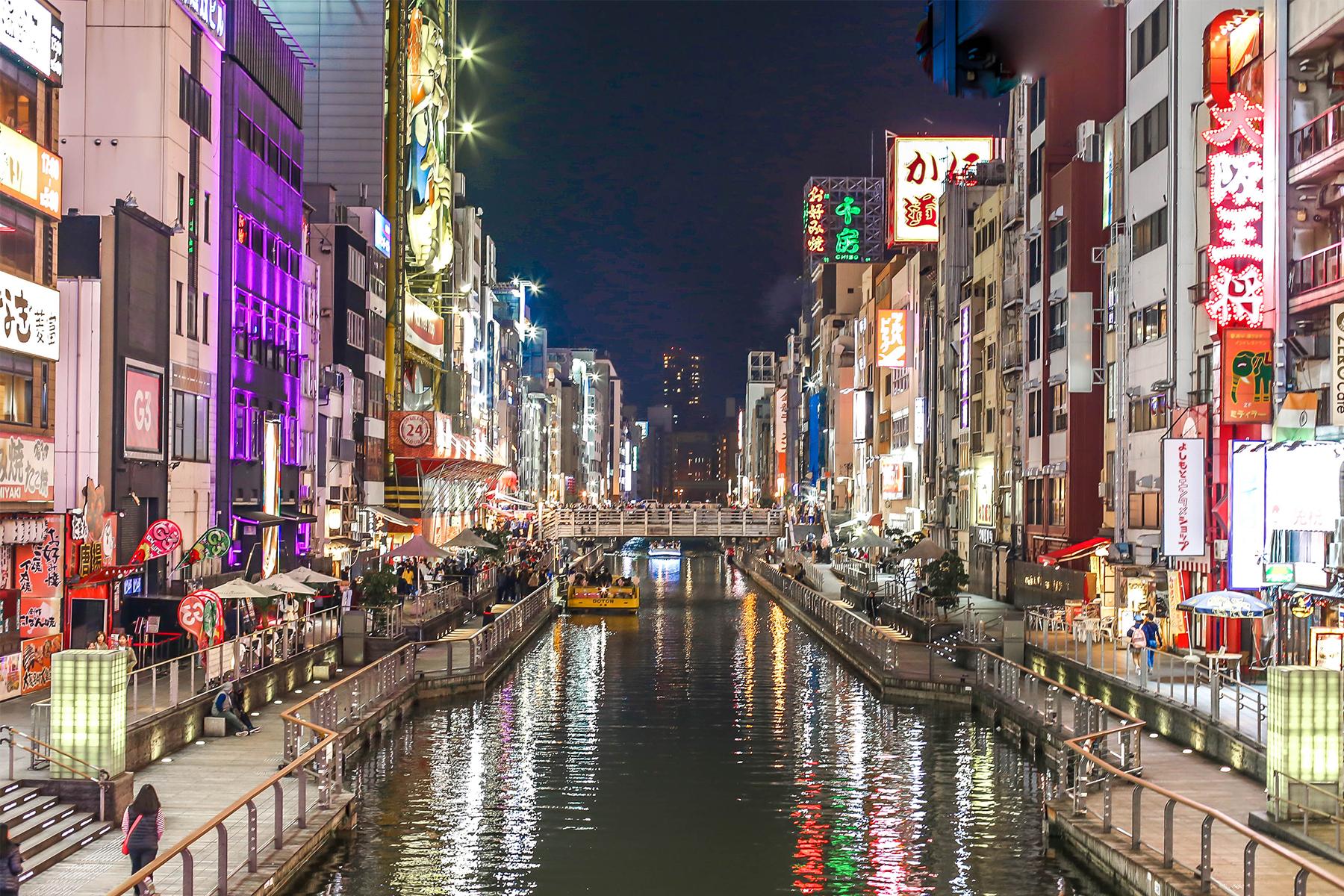 japan travel diary – haute khuuture blog